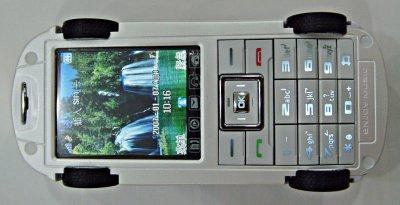 奥迪TT手机创意设计