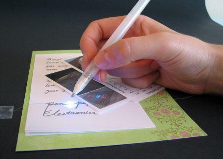 电路笔创意设计