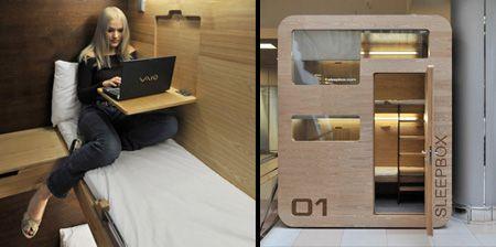 """迷你""""睡箱""""创意设计"""
