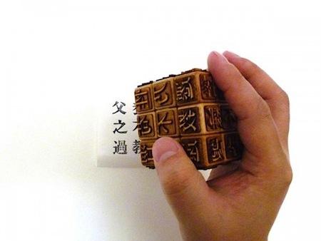 创意印刷魔方创意设计