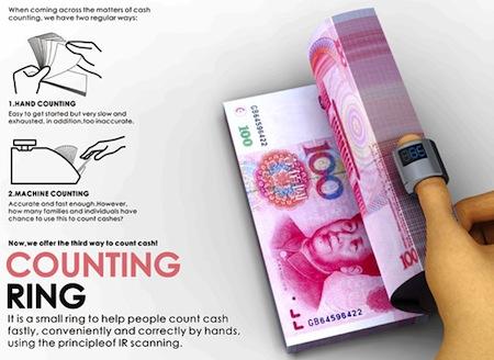 戒指式点钞机创意设计