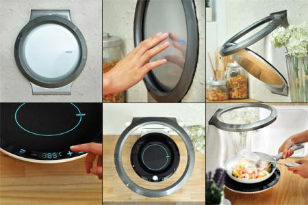 迷你一体式电磁炉创意设计