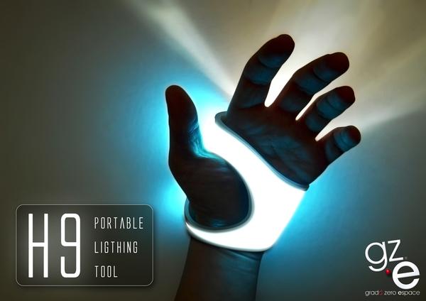 H9便携式照明手套创意设计