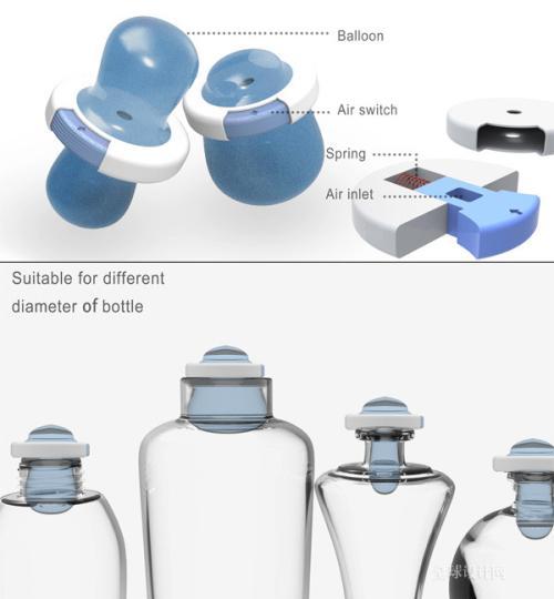 适用于任何瓶子的充气活塞Balloon创意,Plug创意设计