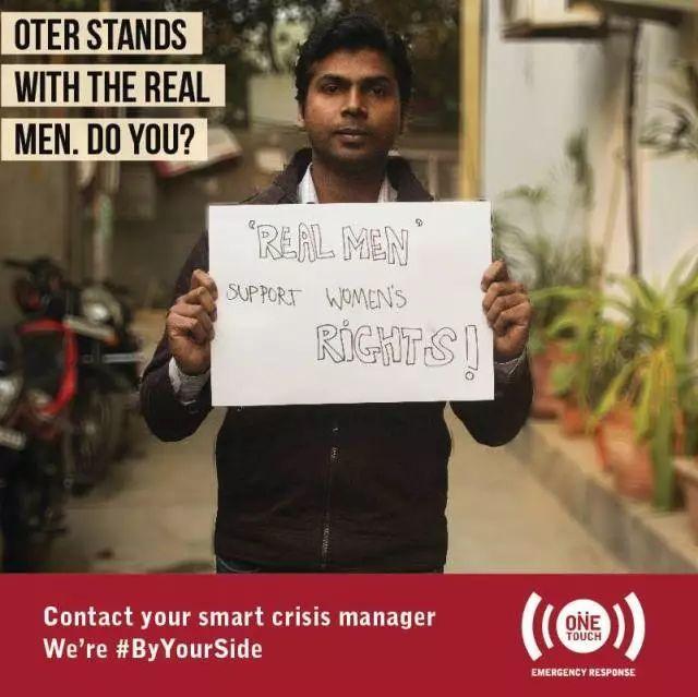 """滴滴打车算什么,印度出了个""""滴滴打人""""广告专治各种不服"""