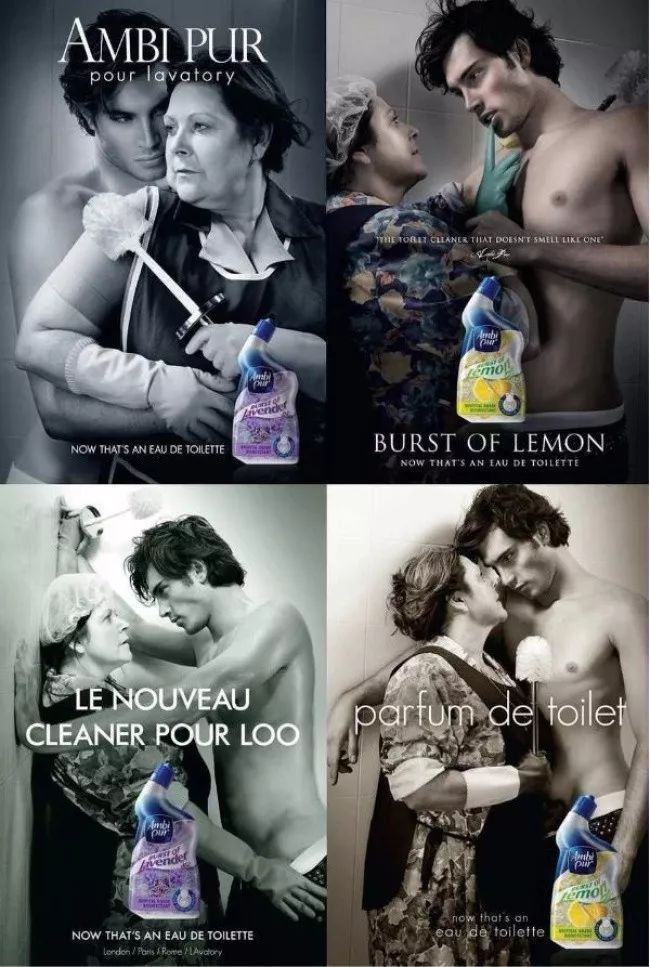 16个经典广告创意设计,你看懂几个?