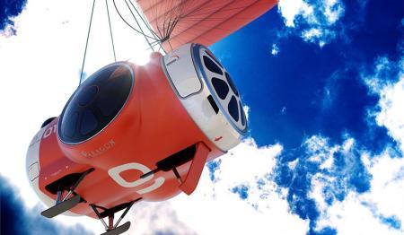 """""""气球""""太空之旅创意设计"""