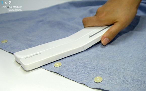 便携折叠烫斗创意设计