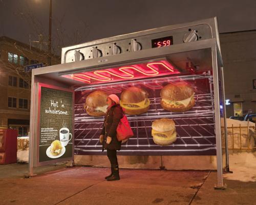 公交车站创意广告设计