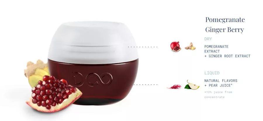 百事推出胶囊饮料创意,健康纯天然提取未来还能定制口味