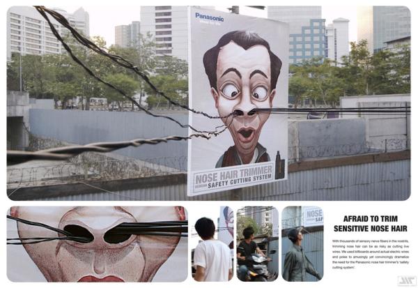 创意鼻毛修剪器广告创意设计