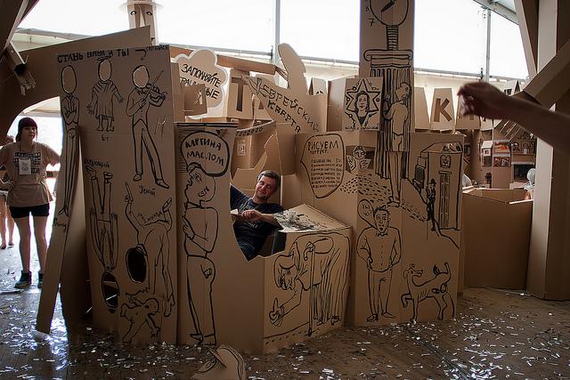 神奇的纸世界创意设计