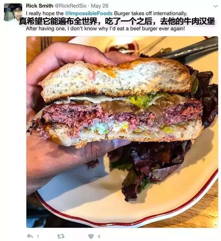 人造肉来了创意,口感与真肉相当健康无添加,敢吃么?
