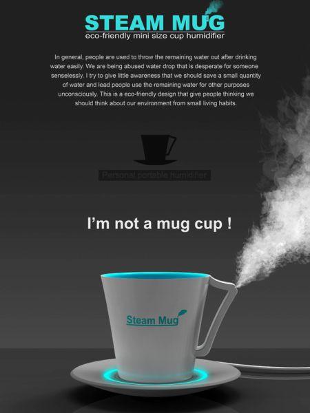 杯子加湿器创意设计