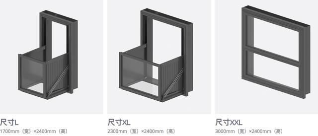 新型落地窗系统创意设计,让你同时拥有落地窗与阳台