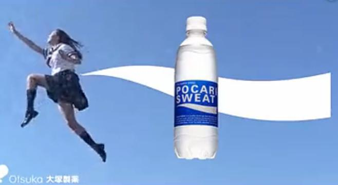 宝矿力矿泉水广告创意设计,看得热血沸腾