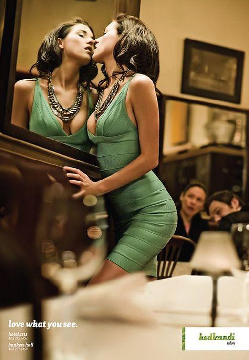 美容会所创意广告设计:爱上你所看到的一切
