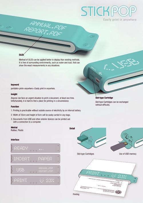 便携打印机创意设计
