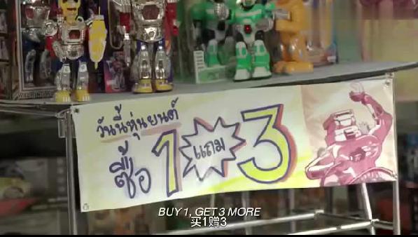 这个泰国创意广告设计,99%的人都猜错了结局!
