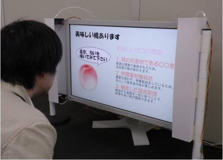 可以散发气味的电视机创意设计