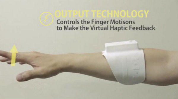 UnlimitedHand创意,新型虚拟现实游戏控制器创意设计