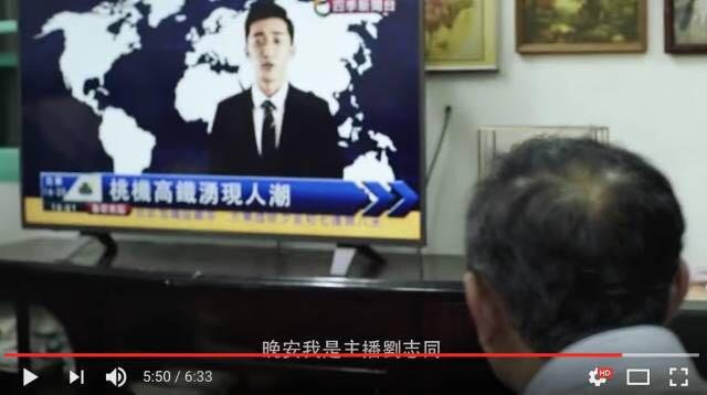 台湾温情广告创意设计:阿公的电视机