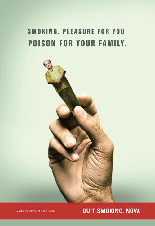 禁烟创意公益广告设计