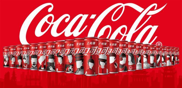 创意广告:高颜值有文化,黑科技有内涵,可口可乐城市罐