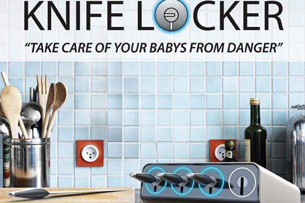 消毒与安全兼备的刀架创意设计