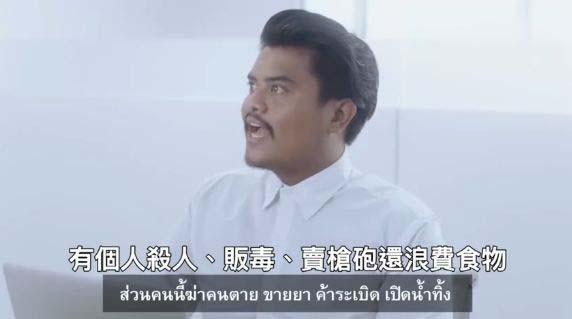 泰国内衣广告创意设计:猜得到结局算我输!