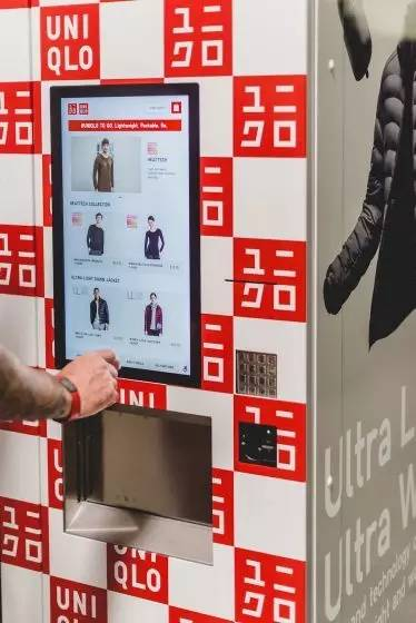 优衣库在美推出服饰自动贩卖机创意设计