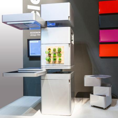垂直一体厨房创意设计