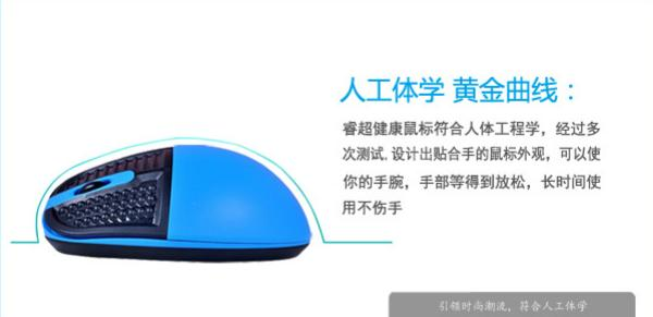 可检测脉搏和血氧含量的健康鼠标创意设计