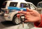 福特推出智能车钥匙创意设计