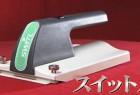 日本发明神奇铲子创意设计创意,一铲下去比用布擦还干净!
