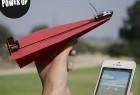 PowerUp 3.0手机遥控电动纸飞机创意设计