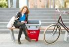 带有太阳能充电装置的公园长椅创意设计
