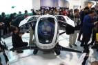 国内公司在2016CES上展出载人电力飞行器创意设计