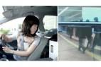 """提高倒车安全性的""""透明""""后座创意设计"""