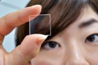 能长久完整保存数据的石英玻璃创意设计