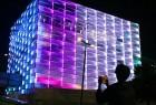 巨型魔方大楼创意设计