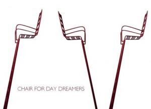 白日做梦者之椅创意设计