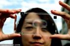 全球首款透明手机将在年底面世创意设计