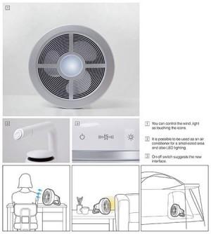 带制冷片的小风扇创意设计