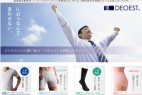 创新除臭内裤创意设计