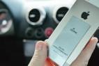 Slimo无线充电贴片:为苹果设备摆脱线缆烦恼创意设计